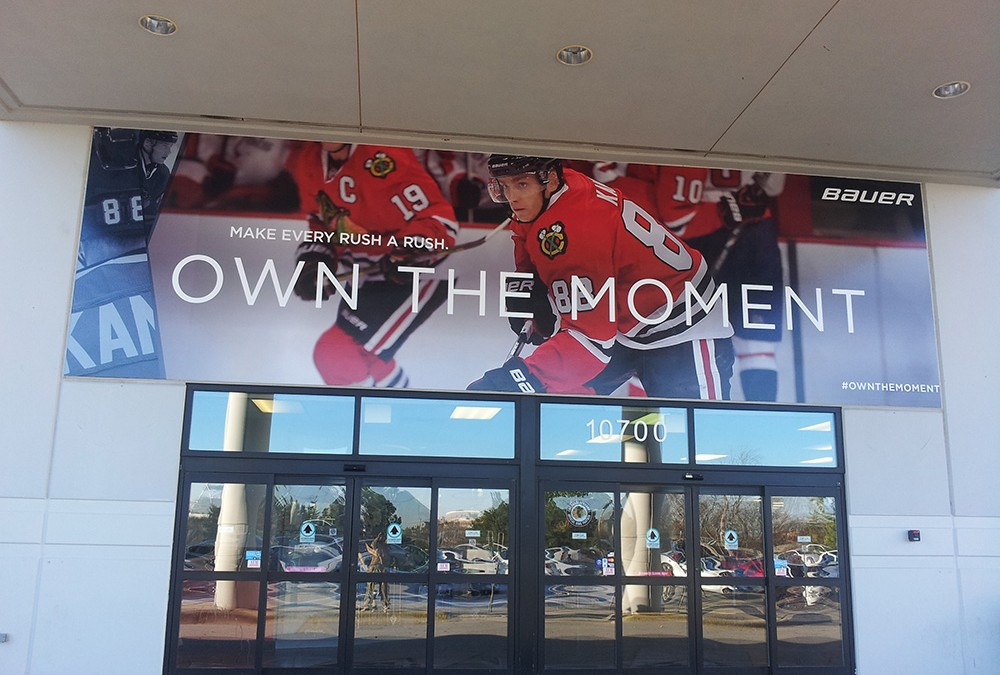 Marketing on Multiple Levels of Sports: Branding Comes Full Circle with Arena Ads