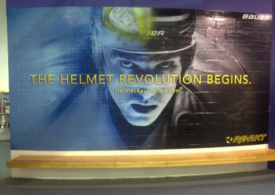 Bauer-Spring-2012-Powerade-Centre-Wall-Graphic